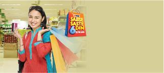 Big Bazaar-MobileBanner