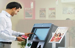 axis-bank-atm-charges-waiver Inside PIN