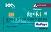 KMRL Axis Bank Kochi1 Card