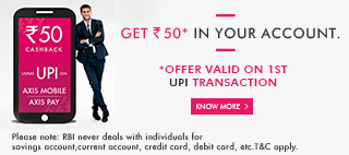 UPI Cashback Mobile-version