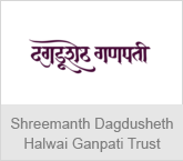 Shreemanth Dagdusheth
