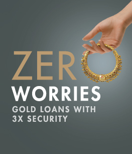 Gold Loan Homepage