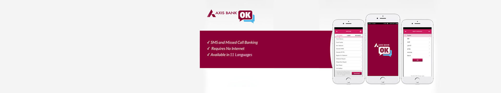 Axis OK Banner